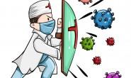 急、慢性前列腺炎(精浊)是什么原因?